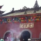 青城山攻略图片