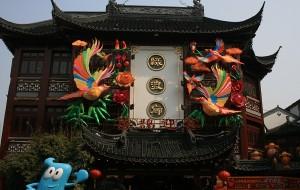 上海美食-绿波廊(豫园路店)