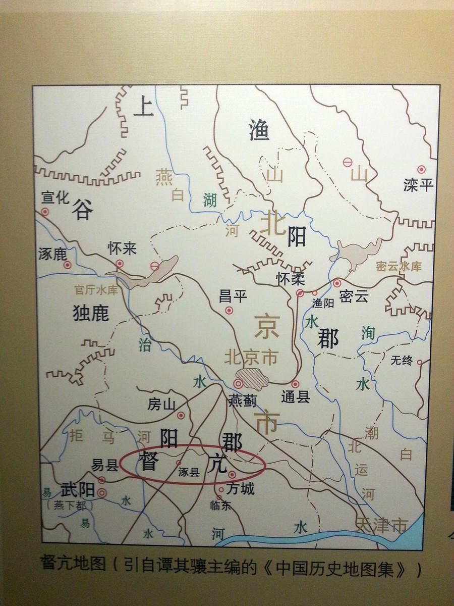 涿州博物馆