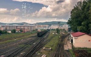 【绥芬河图片】【一路向北 一路向东北】浓浓俄罗斯风情,火车拉来的城市——绥芬河
