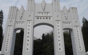 【芷江图片】抗战胜利70周年元旦湘西纪行
