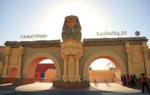 迪拜娱乐-迪拜地球村
