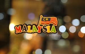 【马六甲图片】马来西亚11天——kapalai 马六甲 吉隆坡~~用一切所能记录美好