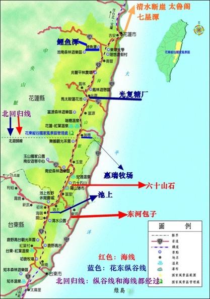 台湾新发现(夏季亲子环岛13天自由行--北进南出)