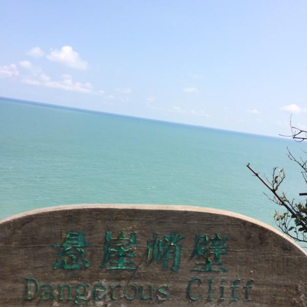 dc岛.台州大陈岛.