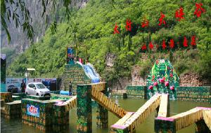 【壶关图片】#花样游记大赛#红豆峡.青龙峡二日游