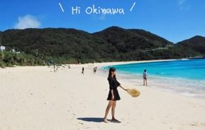 【冲绳图片】[By Yozuki] 二度游日本 温柔的蓝色琉球 冲绳本岛+渡嘉敷离岛 | 自由行