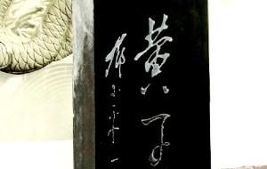 【延安图片】2009年08月10日,6年前的今天,拜谒黄帝陵(2015-08-10上传)
