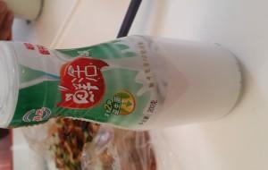 敦煌美食-敦煌老酸奶