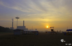 【东戴河图片】【夏天的尾巴】东戴河•绥中电厂海滨自驾游