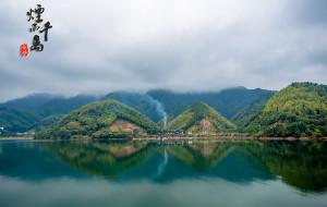 【杭州图片】【烟雨千岛】告别人潮,过一个不慌不忙的假期
