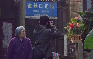 【内江图片】《跑遍中国》四川【一周的时间玩四川】随风随性