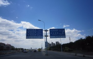 【塘沽图片】塘沽海河沿岸行