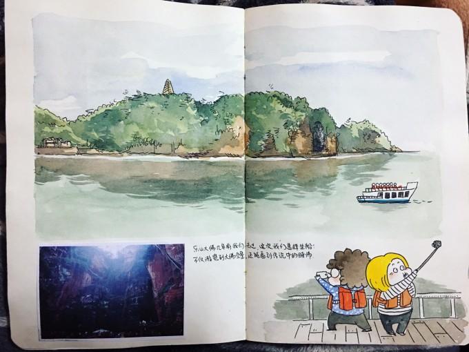 成都手绘日记(熊猫基地,乐山,九寨沟,杜甫草堂)