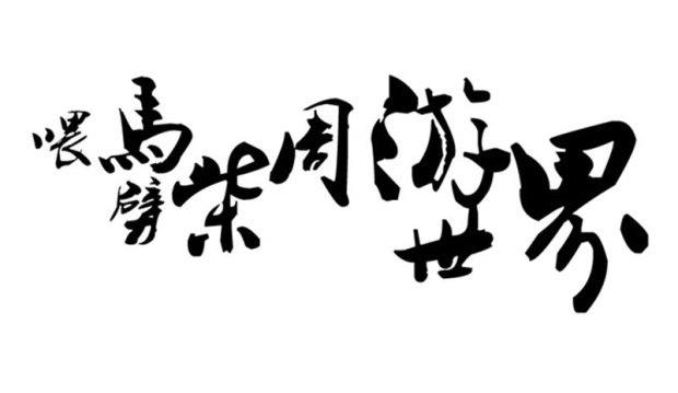 角落小屋设计logo