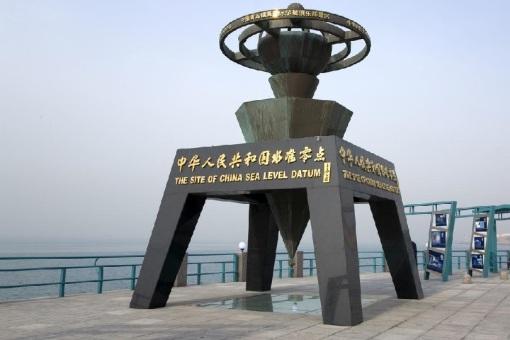 早青岛接团,沿途观赏青岛黄金海岸线,游览【中华人民共和国水准零点
