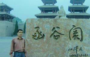【三门峡图片】三门峡游【河南省三门峡市】(2009.4)