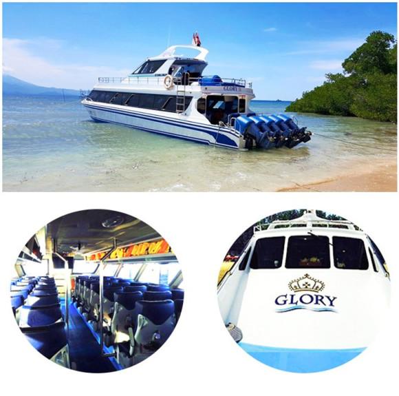 巴厘岛 蓝梦岛往返快艇快船glory船票(多个船型 酒店往返接送)