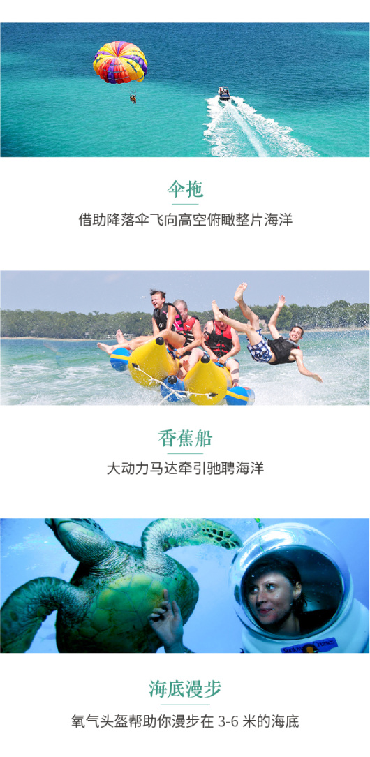 普吉岛 皇帝岛珊瑚岛快艇一日游 (中文导游 浮潜教学
