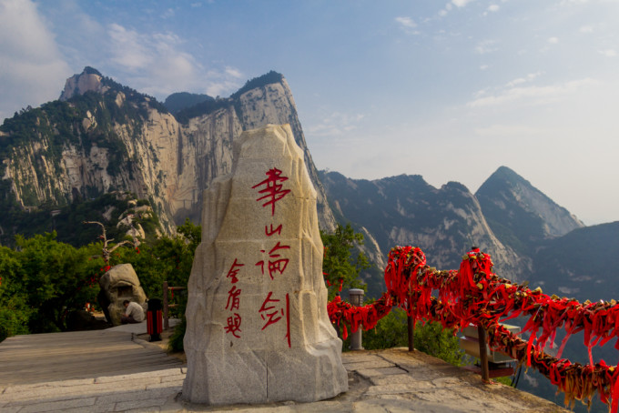"""""""智取华山""""的故事就发生在这里,1949年,国民党残部想借华山北峰之险负图片"""
