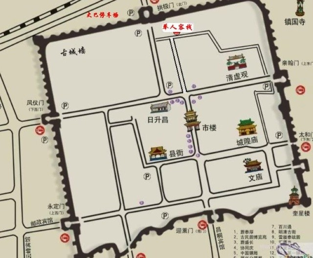 山西游记(四,平遥古城)