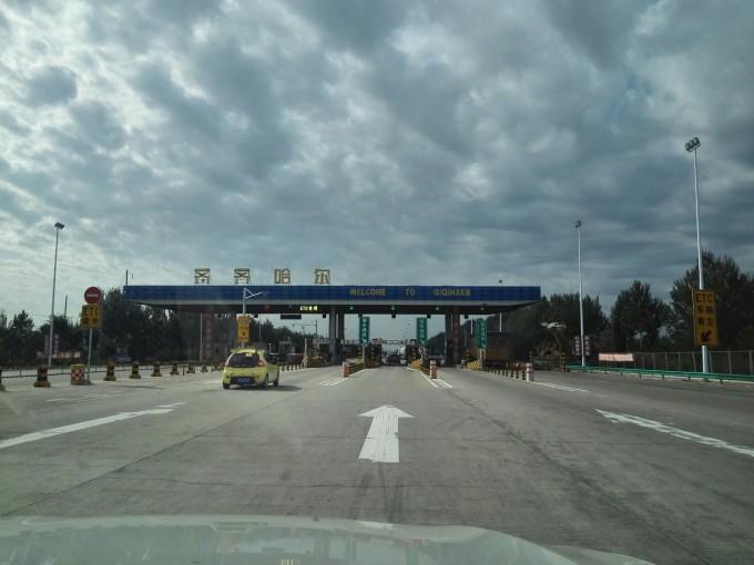 计划宿哈尔滨