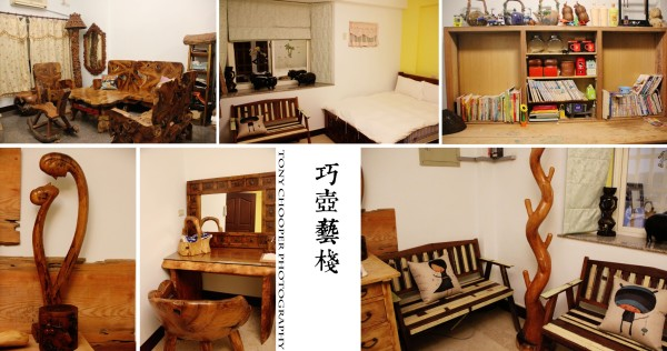 浅谈台湾政治法制  -- 木雕艺术 简阿姨与女儿一起开民宿