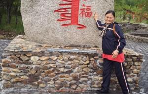 【延边图片】长白山  大关东文化园    红旗村    畅游东北双卧11天(八)