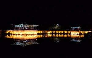【庆州图片】时光穿梭之韩国九日访古之旅 (釜山,庆州,安东,首尔)