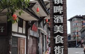 【綦江图片】行走~~重庆綦江东溪古镇、古剑山