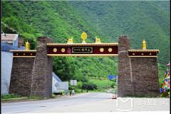 甘南川西北青海——香巴拉