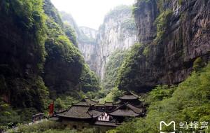 【大足图片】山城重庆,四天任性之旅❤️