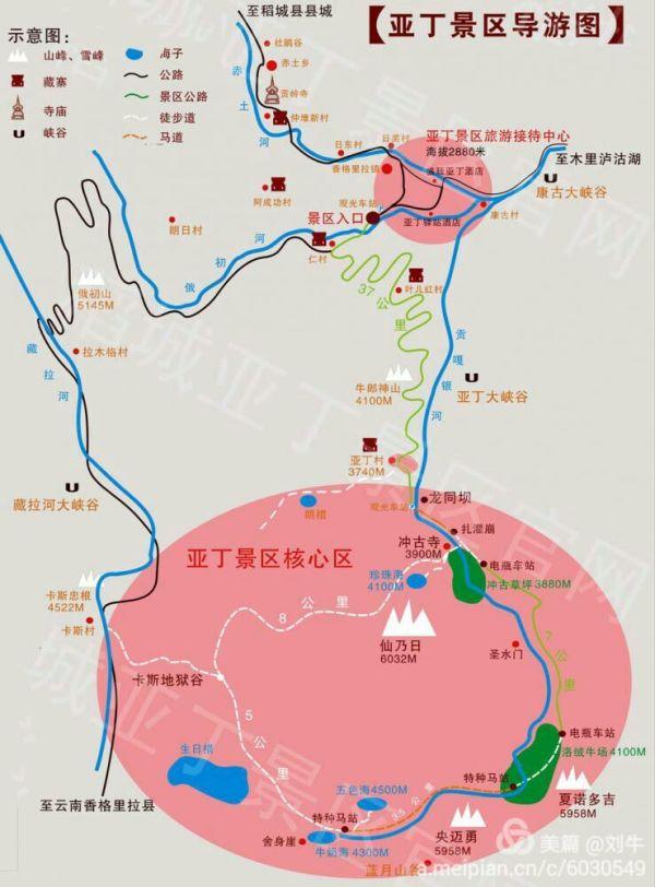一路向西一一我的雪山情(六)稻城亚丁 泉华滩 雅哈垭口 子梅垭口
