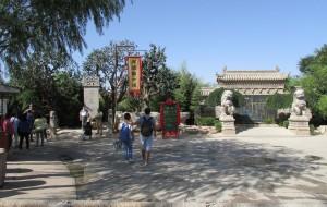 【兴平图片】陕西兴平民俗文化体验园---马嵬驿一日游