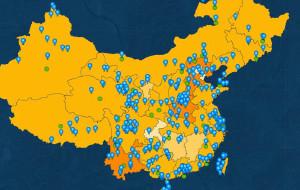【中国图片】【历时六年,走遍中国】——2016年元旦特稿