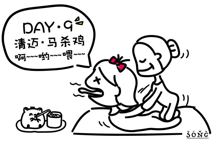 动漫 简笔画 卡通 漫画 手绘 头像 线稿 680_453