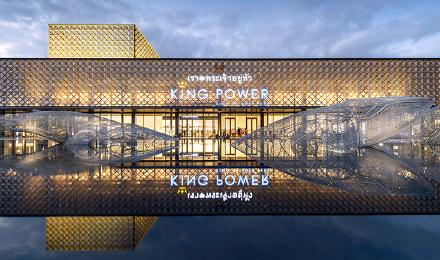 【王权海鲜自助】泰国普吉岛 王权免税店 海鲜自助+接送 king power一
