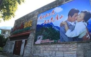 """【九江图片】又见庐山恋:徒步""""漫游""""在匡庐和煦的阳光下"""