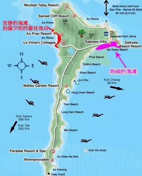 【超实用】泰国沙美岛之交通全攻略
