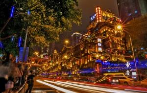 【磁器口图片】【山城重庆】重庆,不仅一座城。