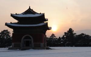 【遵化图片】《自驾游中国(周末)》河北 遵化【白雪下的清东陵】随风随性