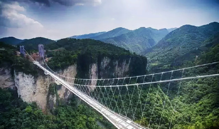 【长沙出发】张家界森林公园 黄龙洞 玻璃桥 天门山 凤凰古城 5天4晚