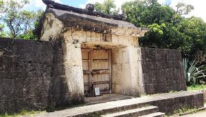 谁毁灭了琉球王国?