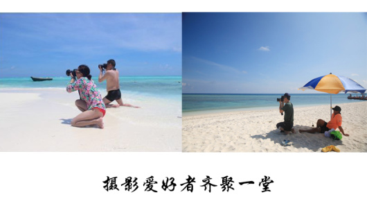 海南西沙群岛4日3晚·南海之梦首航·西沙旅游纯玩4780起