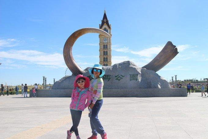 内蒙古风景区