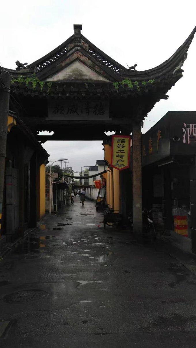 亳州百草园全景