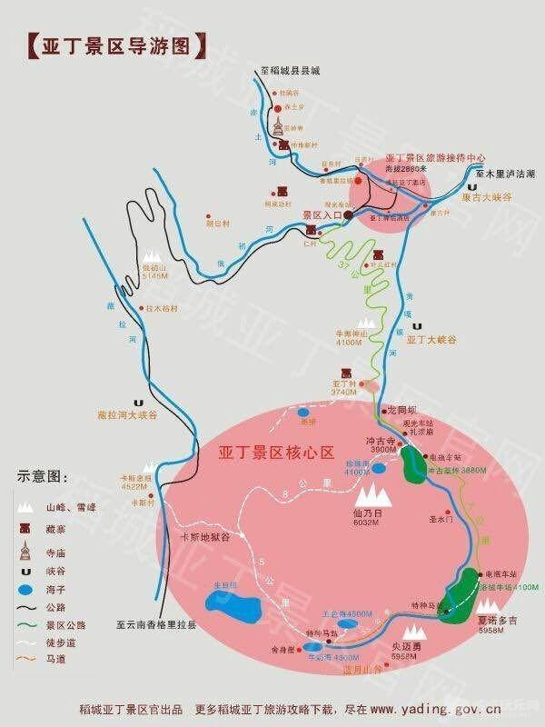 川西环线,童话天堂——稻城亚丁6日游