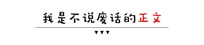 宏村篁岭两日游