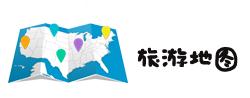5、旅游地图(地铁线路图、车站结构图、USJ地图等)