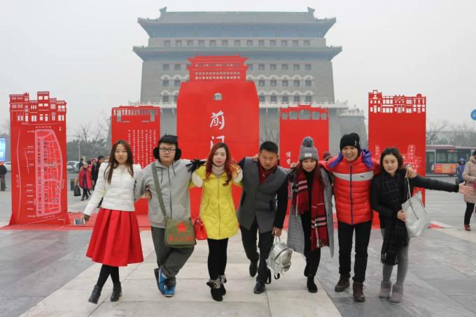 章小姐的失恋日记 北京游记图片